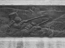 Serge-Philippe-Lecourt-2015-Monument-aux-morts-Mortagne-au-Perche-61-36